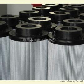 替代黎明SFX-500×3滤油机液压滤芯
