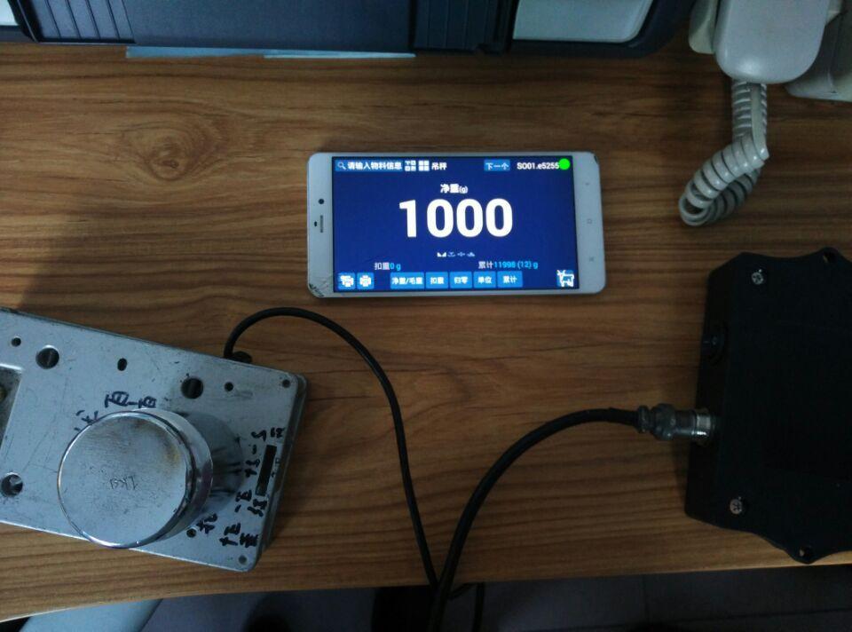 无线上传数据电子秤/远程控制称重/数据整合电子秤