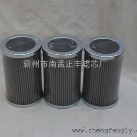 替代黎明SFX-660×1滤油器滤芯