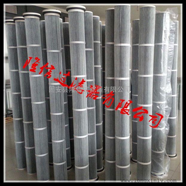 耐高温覆膜2米高除尘滤芯 耐高温覆膜2米高除尘滤芯价格