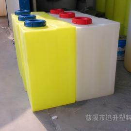 方形塑料加药箱直供