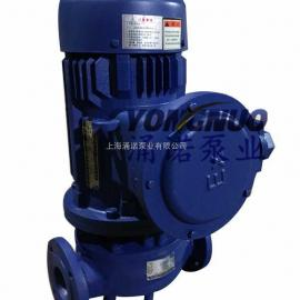 SG型管道泵 热水管道泵 耐腐管道泵 防爆管道泵