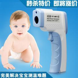 宝宝体温计耳温计电子体温计婴儿温度计耳温枪额温枪人体测温仪