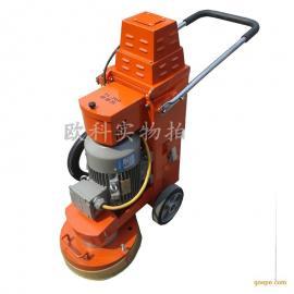 无尘研磨抛光一体机,供应混凝土地坪打磨机