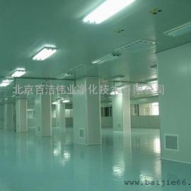 医疗器械生产车间