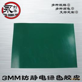 防静电胶皮2mm|防静电桌垫原装现货绿色