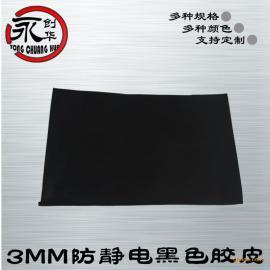 防静电地垫2mm-台州防静电桌垫厚度黑色