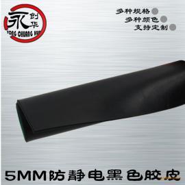 防静电胶皮2mm,西安防静电橡胶板PVC黑色
