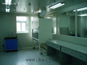 北京PCR实验室