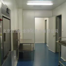北京精密注塑洁净室