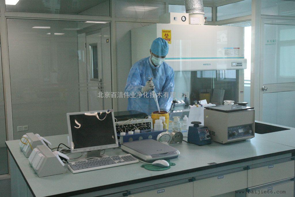 保定微生物实验室