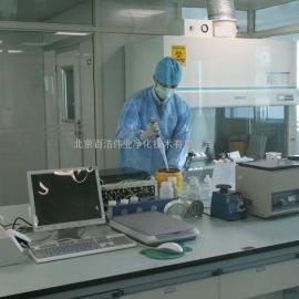 微生物实验室