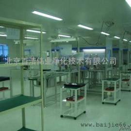 光刻实验室