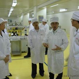 北京GMP生产车间