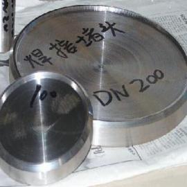 焊接堵头_87焊接堵头_GD2000焊接堵头生产厂家