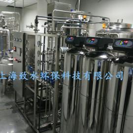 上海医院血液透析纯化水设备ZSYD-S500L
