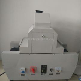 小型UV固化机,两WK小型UV光固化机,UV-200