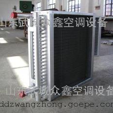 铜管表冷器-热水暖风机-蒸汽散热器