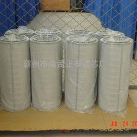 K3290进口HV木浆纤维除尘滤筒