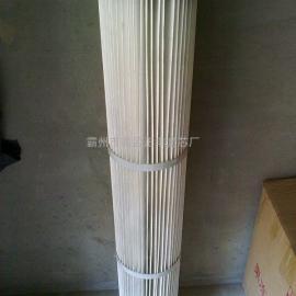 除尘器2米防静电耐高温除尘滤芯