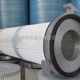 自洁式除尘器空气滤筒除尘滤芯
