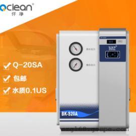 重庆仟净Q-SA系列医疗化验多种生化仪、实验室专用超纯水机 包邮