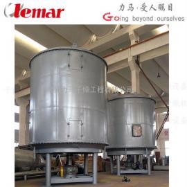 PLG-2500×16药渣圆盘式干燥机、盘式干燥器生产厂家