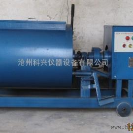 60升强制式混凝土搅拌机
