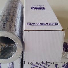 奔驰 泵车方形空滤曼牌空气滤芯C641500/1