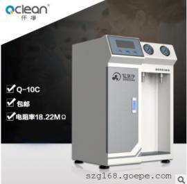 重庆实验室超纯水机 专利产品 厂家直销