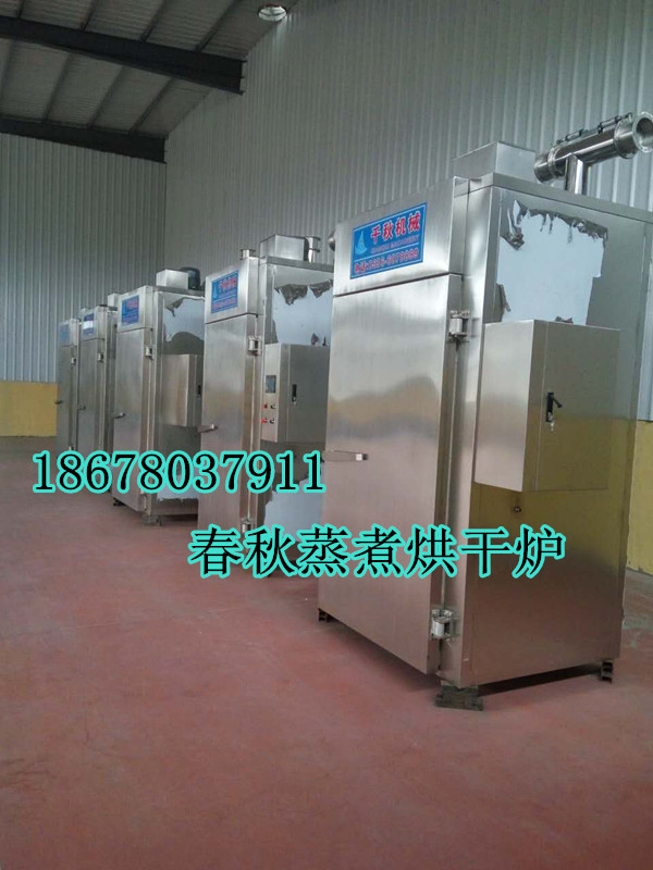 台湾烤肠蒸煮烘干炉价格|台烤炉生产厂家|春秋烟熏炉优势不爆皮
