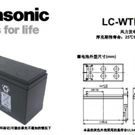 松下LC-WTV1212�L�鲎����S眯铍�池
