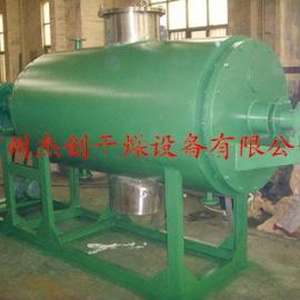 杰创供应硫化黑内热式真空干燥机 耙式真空干燥机