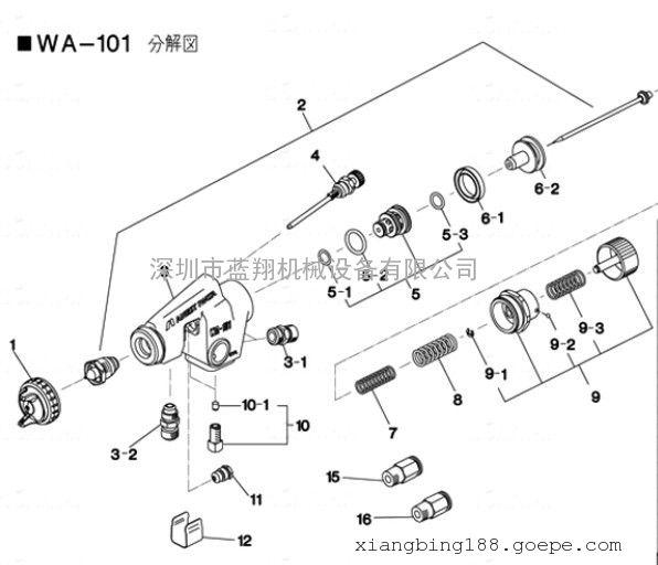 日本岩田自动喷枪配件 岩田WA-101喷嘴雾化帽配件批发