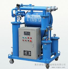 电厂ZJB变压器油再生除湿抗老化真空滤油机