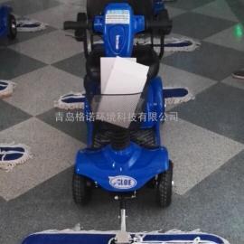 物业保洁用四轮电动尘推车
