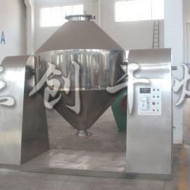 供应甲霜灵烘干机 SZG-500双锥回转真空干燥机