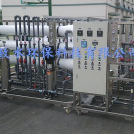 微电子产品用高纯水设备