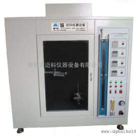 UL水平垂直燃烧试验仪