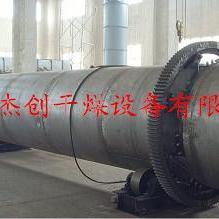 供应滚筒式烘干机 木糠烘干设备