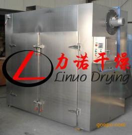 热风循环烘干箱干燥工艺流程-烘箱工作原理-静态干燥箱技术参数