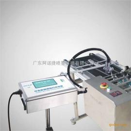 浙江食品喷码机供应 数字文字打码机 可变二维码喷码设备厂