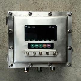 防爆不锈钢仪表控制箱