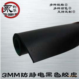供应防静电胶皮3mm 防静电桌垫折叠黑色
