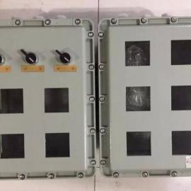 防爆铝合金仪表箱