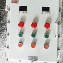 防爆控制(调节)仪表箱