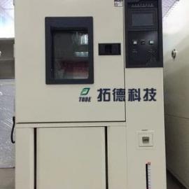 微电脑恒温恒湿试验箱 可编程高低温湿热交变试验箱 高低温老化箱
