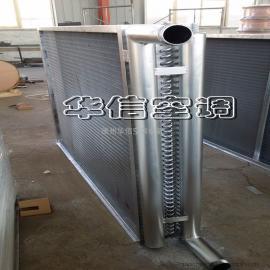 纺织表冷器 电厂表冷器 化工厂表冷器 生产车间表冷器 机组表冷器