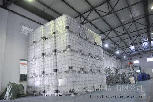 塑料吨桶 方形吨桶