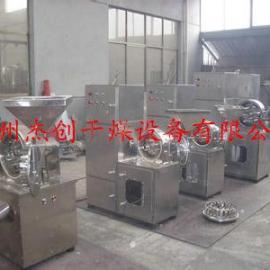 推荐 黑旋风超细药用不锈钢磨粉机 高速万能粉碎机